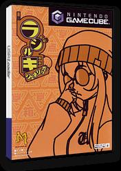 ラジルギ ジェネリック GameCube cover (GLJJMS)