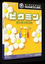 ピクミン GameCube cover (GPIJ01)