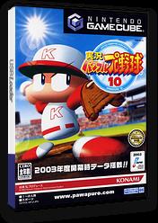 実況パワフルプロ野球10 GameCube cover (GPJJCM)