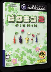 ピクミン2 GameCube cover (GPVJ01)