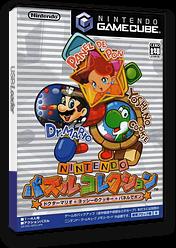 NINTENDO パズルコレクション GameCube cover (GPZJ01)