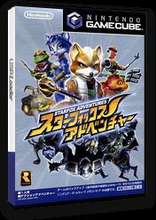 スターフォックスアドベンチャー GameCube cover (GSAJ01)