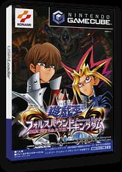 遊戯王 フォルスバウンドキングダム 虚構に閉ざされた王国 GameCube cover (GYFJA4)