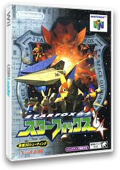 Star Fox 64 VC-N64 cover (NADJ)