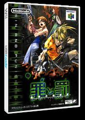 Tsumi to Batsu VC-N64 cover (NAJJ)