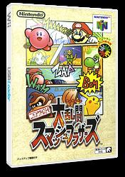 Nintendo All-Star Dairantou Smash Brothers VC-N64 cover (NALJ)