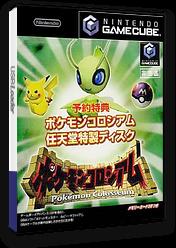 Pokémon Colosseum: Kakuchou Disc (Bonus Disc) GameCube cover (PCKJ01)