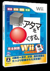 シカクいアタマをマルくする。Wii Wii cover (R4MJ0Q)