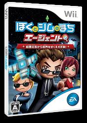 ぼくとシムのまち エージェント Wii cover (R5XJ13)