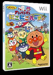 アンパンマン にこにこパーティ Wii cover (R88J2L)