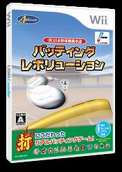 バッティング レボリューション Wii cover (R8NJG0)