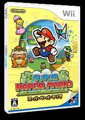 スーパーペーパーマリオ Wii cover (R8PJ01)
