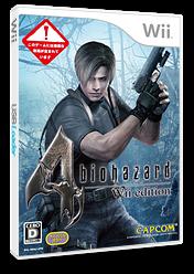 バイオハザード4 Wii edition Wii cover (RB4J08)