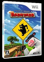 バーンヤード 〜主役はオレ、牛〜 Wii cover (RBYJ78)