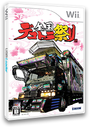全国デコトラ祭り Wii cover (RDEJ0A)