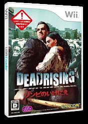 デッドライジング ゾンビのいけにえ Wii cover (RINJ08)