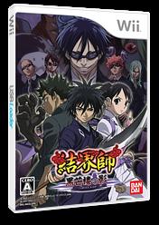 結界師 -黒芒楼の影- Wii cover (RK4JAF)