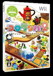 コロリンパ2 -アンソニーと黃金のひまわりのタネ- Wii cover (RK6J18)
