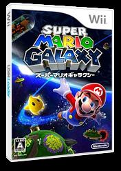 スーパーマリオギャラクシー Wii cover (RMGJ01)