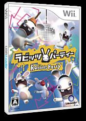 ラビッツ・パーティー Wii cover (RRBJ41)