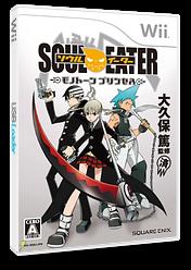 ソウルイーター モノトーンプリンセス Wii cover (RSEJGD)