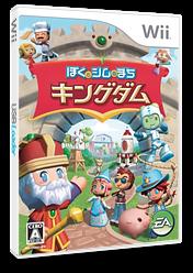 ぼくとシムのまち キングダム Wii cover (RSHJ13)
