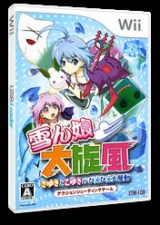 雪ん娘大旋風 Wii cover (RSZJES)