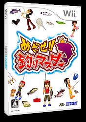 めざせ!!釣りマスター Wii cover (RTRJ18)