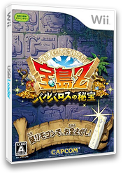 宝島Z バルバロスの秘宝 Wii cover (RTZJ08)