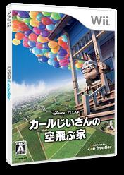 カールじいさんの空飛ぶ家 Wii cover (RUQJJE)