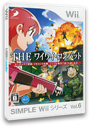 SIMPLE Wiiシリーズ Vol.6 THE ワイワイ・コンバット Wii cover (RZ7JG9)
