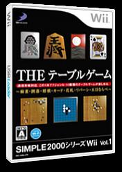 SIMPLE 2000シリーズWiiVol.1 THEテーブルゲーム Wii cover (RZ8JG9)