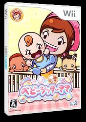 ベビーシッターママ Wii cover (SBWJRA)