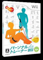 パーソナルトレーナーWii6週間ひきしめプログラム Wii cover (SEAJ13)