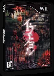 イケニエノヨル Wii cover (SEKJ99)