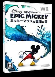 ディズニー エピックミッキー ~ミッキーマウスと魔法の筆~ Wii cover (SEMJ01)