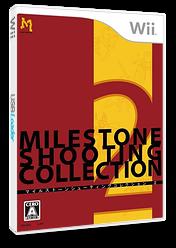 マイルストーン シューティングコレクション2 Wii cover (SS9JMS)
