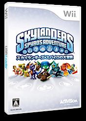 スカイランダーズ スパイロの大冒険 Wii cover (SSPJGD)
