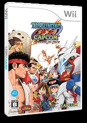 タツノコ VS.カプコン アルティメットオール・スターズ Wii cover (STKJ08)