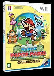 슈퍼 페이퍼 마리오 Wii cover (R8PK01)
