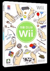 처음 만나는 Wii Wii cover (RHAK01)