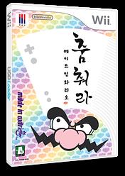 춤춰라 메이드 인 와리오 Wii cover (RODK01)