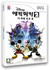 Disney Epic Mickey 2: The Power of Two Wii cover (SERK8M)