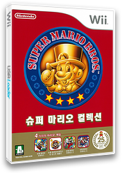 슈퍼 마리오 컬렉션 Wii cover (SVMK01)