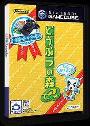 どうぶつの森 e+ GameCube cover (GAEJ01)