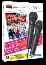 カラオケJOYSOUND Wii デュエット曲編 Wii cover (SKDJ18)