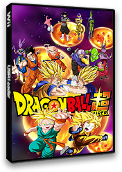 Dragon Ball Budokai Tenkaichi 3 Version Latino CUSTOM cover (DBSBT3)
