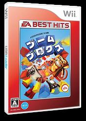 ブーム ブロックス Wii cover (RBKJ13)
