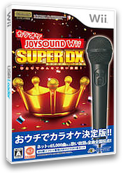 カラオケJOYSOUND Wii SUPER DX Wii cover (S3SJ18)