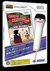 カラオケJOYSOUND Wii 演歌・歌謡曲編 Wii cover (SKEJ18)
